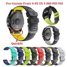 Ремешок силиконовый для наручных часов garmin fenix 5 5x 3 hr