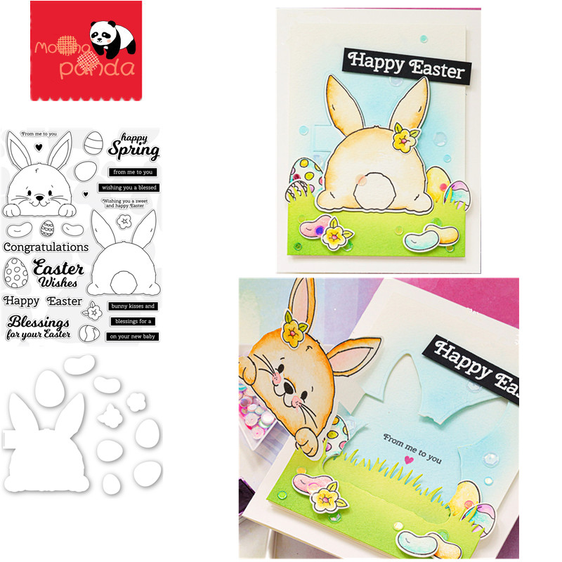 BUNNY BUTT EASTER Metal Cutting Dies And Stamps For DIY Scrapbooking Photo Album Embossing Paper Wedding Cards Making