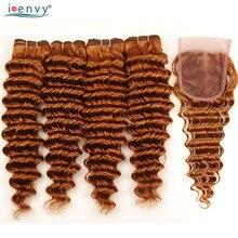 Złoty blond #30 głęboka fala wiązki z zamknięciem kolorowe splecione ludzkie włosy brazylijskie doczepy do włosów 4 wiązki z zamknięciem nie Remy włosy