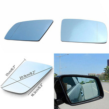 2pcs Sides Heated Electric Wings Mirror Glass Accessory For BMW 5 E61 2003-2009