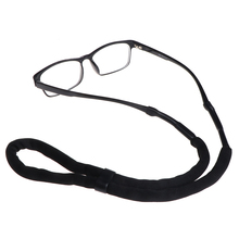 Fashion Floating Chain Sport Glasses Cord Eyewear Holder Neck Strap Reading