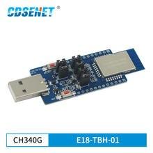 E18-TBH-01 USB Test Board CC2530 2.4GHz ZigBee Module UART E18-MA1PA1-PCB