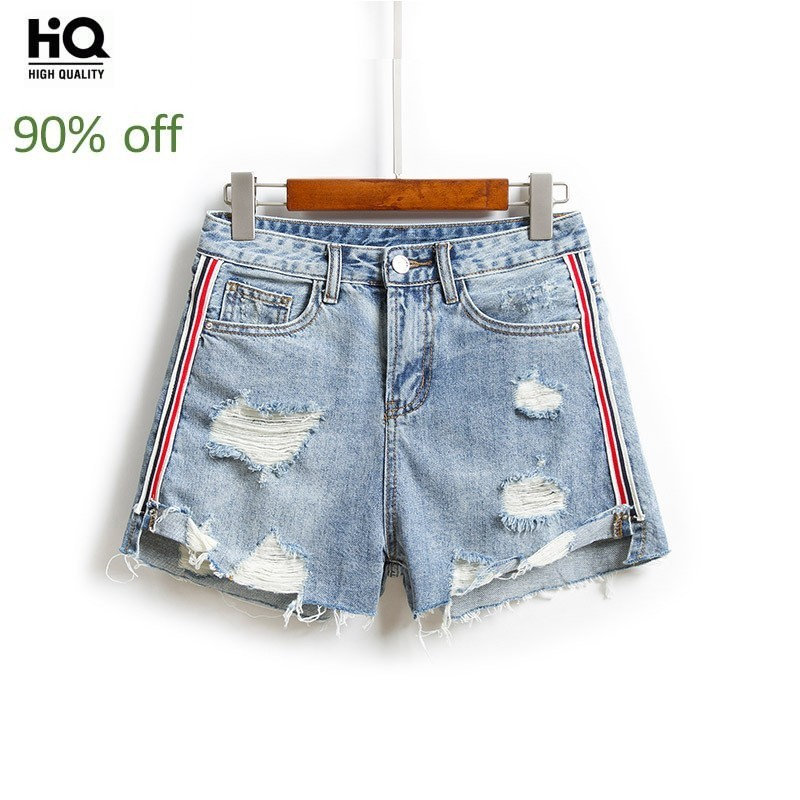 Womens Summer Wide Leg Shorts Loose Preppy High Waist Denim Shorts Femme Street Style Tassel Hole Ripped Hot Pants Light Blue