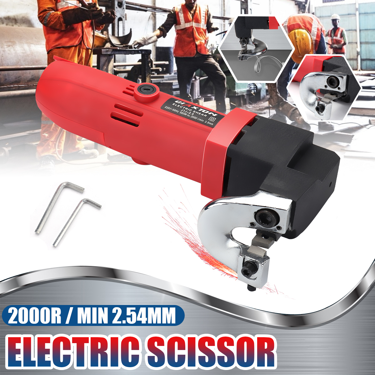 500W 220V 2000r/min EU Plug Professional Electric Sheet Metal Shear Snip Scissor Cutter  Tool Aluminum Alloy 290x77x145mm