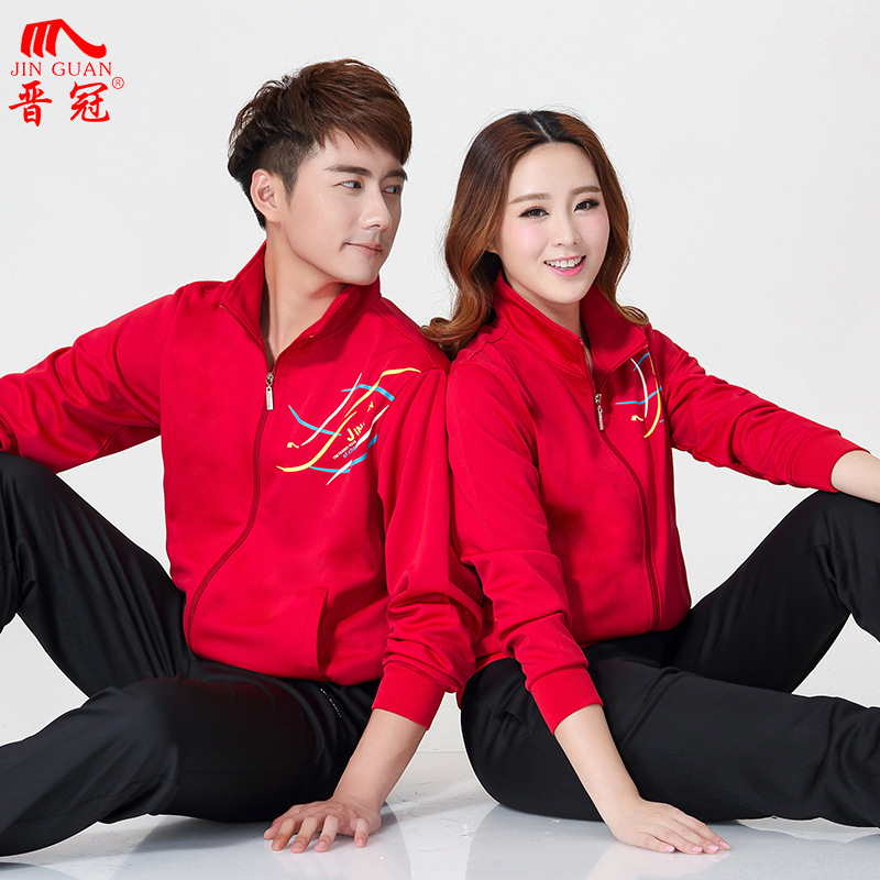 Jin Crown Sports Set Middle-aged Women Dress Sports Clothing Women's Spring And Autumn Women's Middle-aged Athletic Clothing Mor