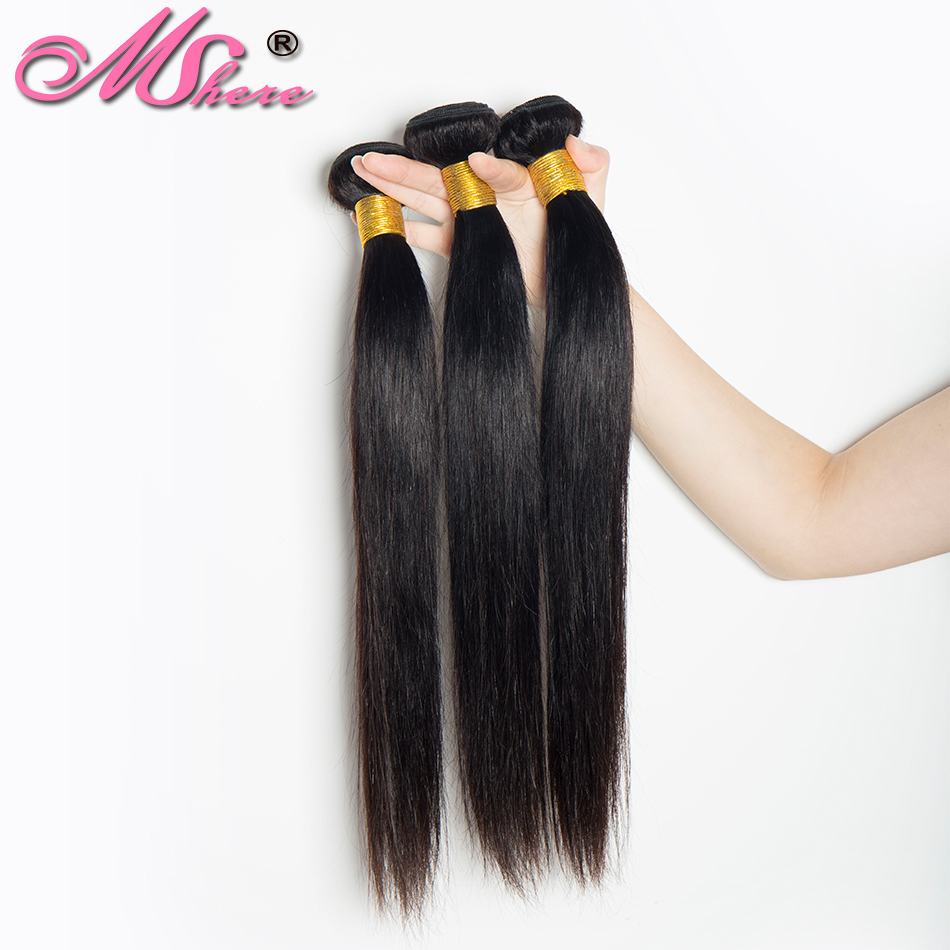 Image 5 - Mshere straight hair bundles brazilian hair weave bundles 100% human hair bundles Natural Color non Remy hair weave 1  pieces-in Hair Weaves from Hair Extensions & Wigs
