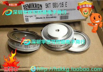 Germany new SCR series SKT551 12E SKKT551 14E SKKT551 16E--HSKK