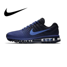 Nike AIR MAX Mens Running Shoes Sport Outdoor Sneakers Athletic Designer Footwea