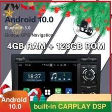 128 ГБ carplay android 10 dvd плеер для audi a4 2002 2003 2004