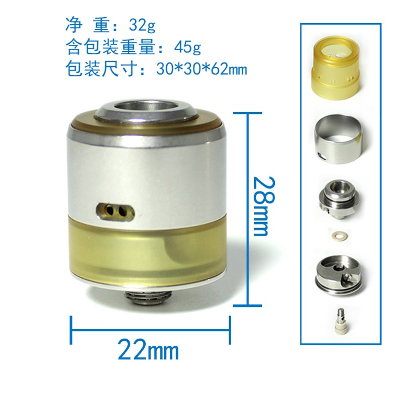 Hot Selling SXK LE Turbo <font><b>RDA</b></font> <font><b>22mm</b></font> Rebuildable Drops Adjustable e-Cigarette Atomizer Tank vs Apocalypse <font><b>RDA</b></font> <font><b>Goon</b></font> v1.5 <font><b>RDA</b></font> image