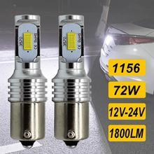 2 шт., автомобисветодиодный СВЕТОДИОДНЫЕ Лампы BA15S 1156 P21W 72W 12 в 24 В