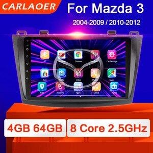 Image 1 - Para Mazda 3 2004 2013 maxx axela android 9,0 coche DVD GPS Radio estéreo 1G 16G WIFI mapa gratuito Quad Core coche 2 din reproductor Multimedia