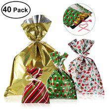 40PCS Creative Drawstring Gift Bags Christmas Party Wedding Favor Xmas Organizer Bag Storage Decorations