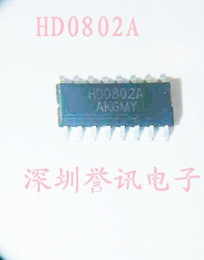HD0802A Audio Amplifier Original Model / Brand New Original