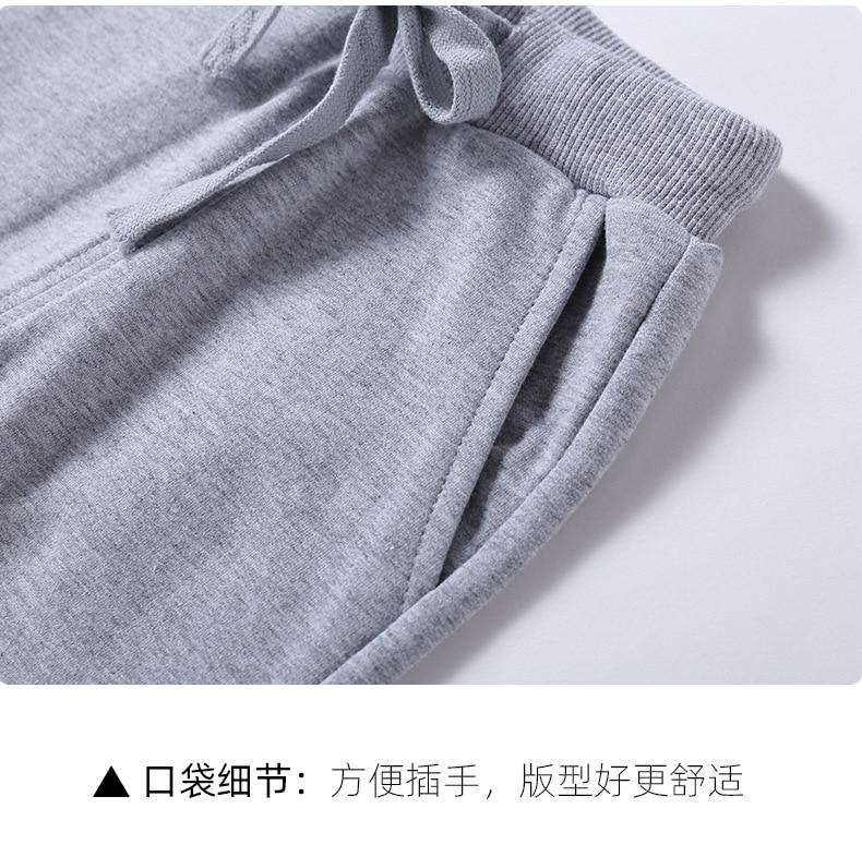米纯卫裤模板_14.jpg
