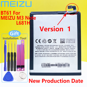 NEW Original MEIZU BT61 Battery For MEIZU M3 Note/Note3/L681h/M681h Mobile Phone + Gift Tools meizu 100% original 3060mah bt65m battery for meizu mx6 mobile phone battery with tracking number