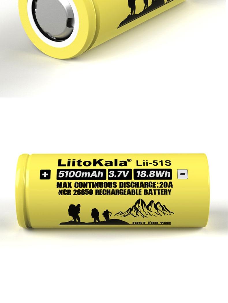 Lii-51S电池组-详情英文_11