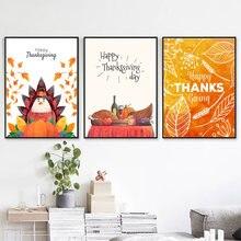 Декор на День Благодарения праздник фотография Настенная картина