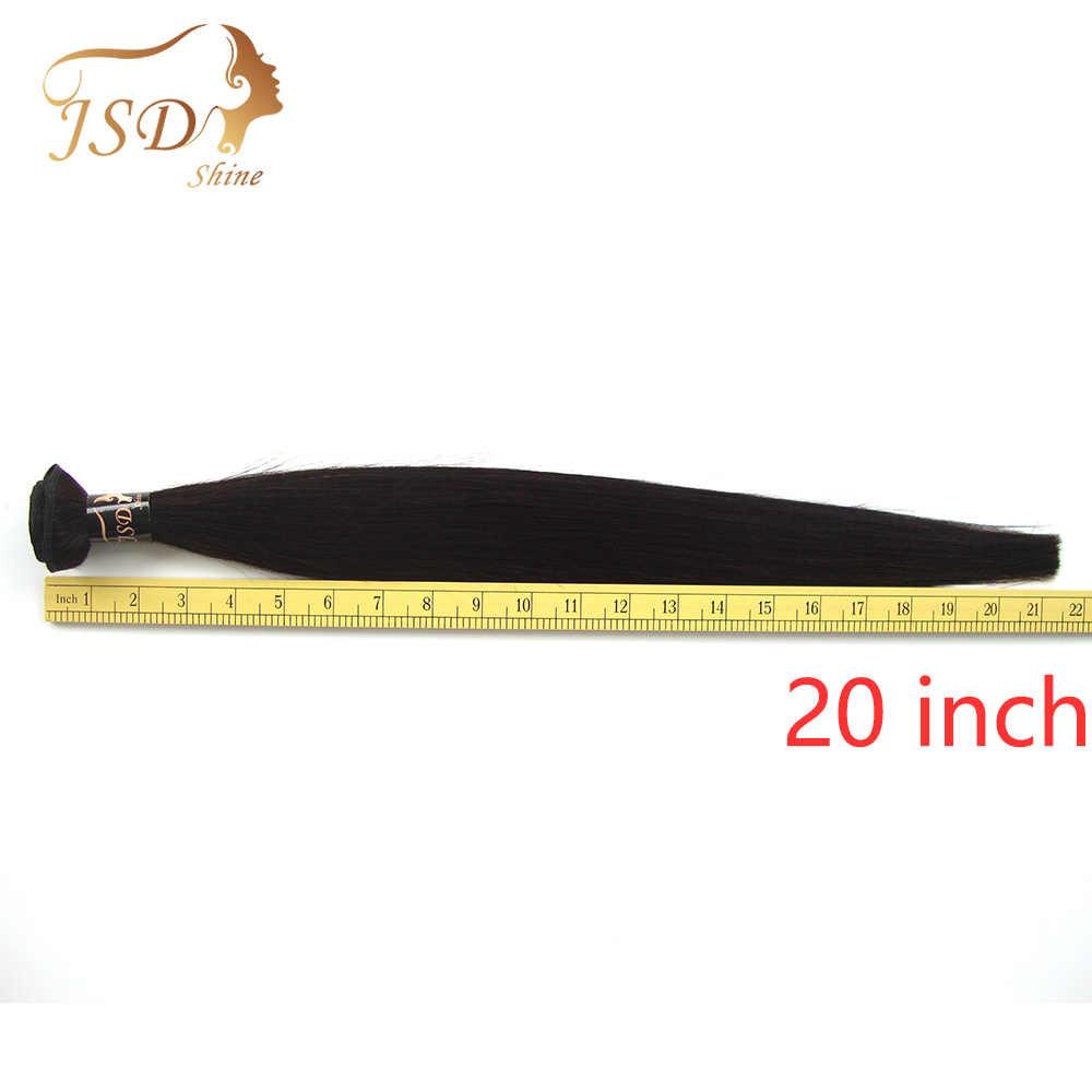 JSDShine, бразильские вплетаемые волосы, пряди, 5x5, 6x6, прямые человеческие волосы, пряди, 13x4, фронтальные волосы remy для наращивания