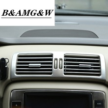 Car Styling Center Console air Outlet Trim Frame Decoration Stickers Covers Trim for Mercedes Benz R Class W251 R300 320 350 400