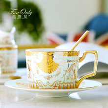 Bone China Coffee Cup Ceramic Home EuropeanPhnom Penh English Afternoon Tea Set Red Small Luxury Drinkware