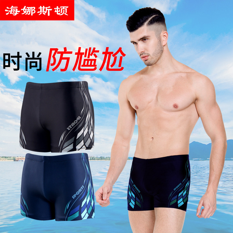 HNSD MEN'S Swimming Trunks Boxer Large Size Quick-Dry Goggles Swimming Cap Five-Piece Hot Springs Swimming Equipment
