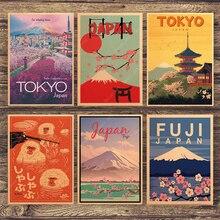 Visitas Japón Tokio viajes lienzo pinturas cuadros de pared Vintage Kraft carteles recubierto pegatinas de pared decoración del hogar regalo