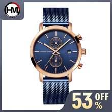 Мужские Водонепроницаемые наручные часы с сетчатым браслетом