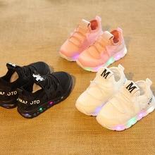 unisex fashion cute baby footwear LED lighting shoes girls boys flash sports running cool baby first walkers sneakers чехол victorinox для ножей 91 мм 5 8 уровней с отд для фонаря и точильного камня кожаный чёрный