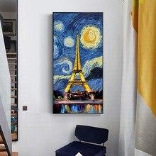 Yıldızlı gece kule tuval resim sergisi Modern sanat manzara duvar sanat baskılar Cuadros oturma odası dekor için çerçevesiz