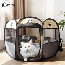 Домик палатка для домашних питомцев кошек складывающиеся спальные