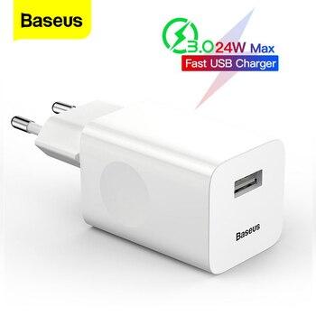 Зарядное устройство Baseus для телефона, белое 1
