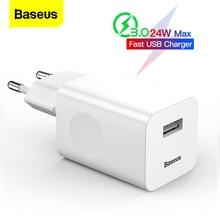 Зарядное устройство для телефона Baseus, USB 3.0, 24 Вт, с функцией быстрой зарядки