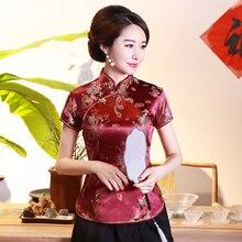 Традиционная китайская женская Винтажная с драконом Феникс Ципао китайский стиль короткий рукав Футболка плюс 4XL