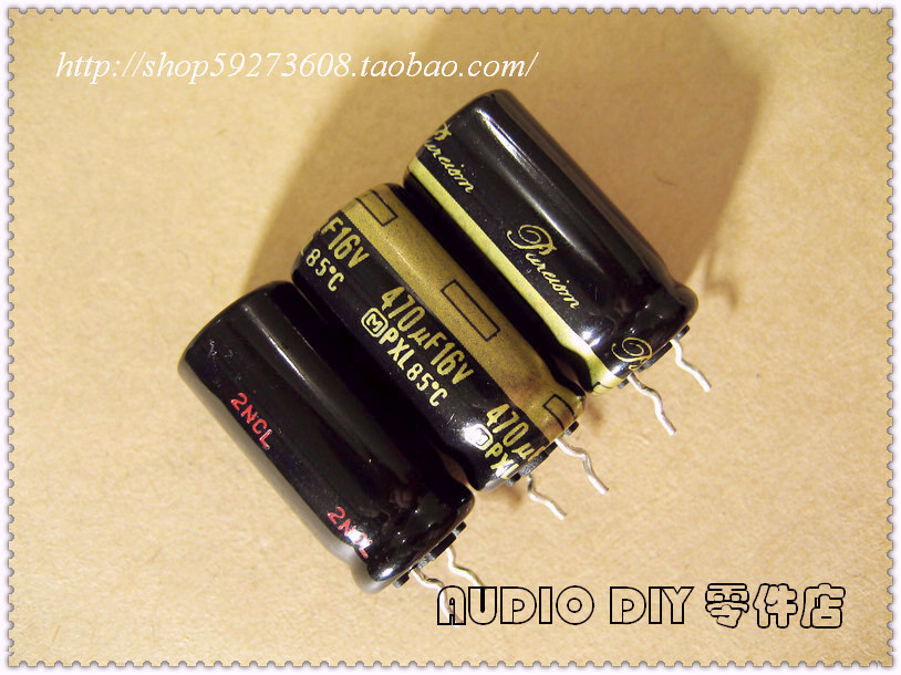 HQ AUDIO KW 470uF 16V NICHICON JAPAN 4pcs 8x11.5mm -ref:856