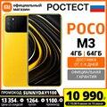 Смартфон POCO M3 4 + 64ГБ (Российская официальная гарантия) промокод:SUNNYDAY1100
