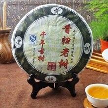 Высокое качество Xi Gui древнее дерево чай Pu erh 400 г, 2012 год китайский SHUANG TIAN сырой Pu erh использование 1000 лет дерево материал Pu erh