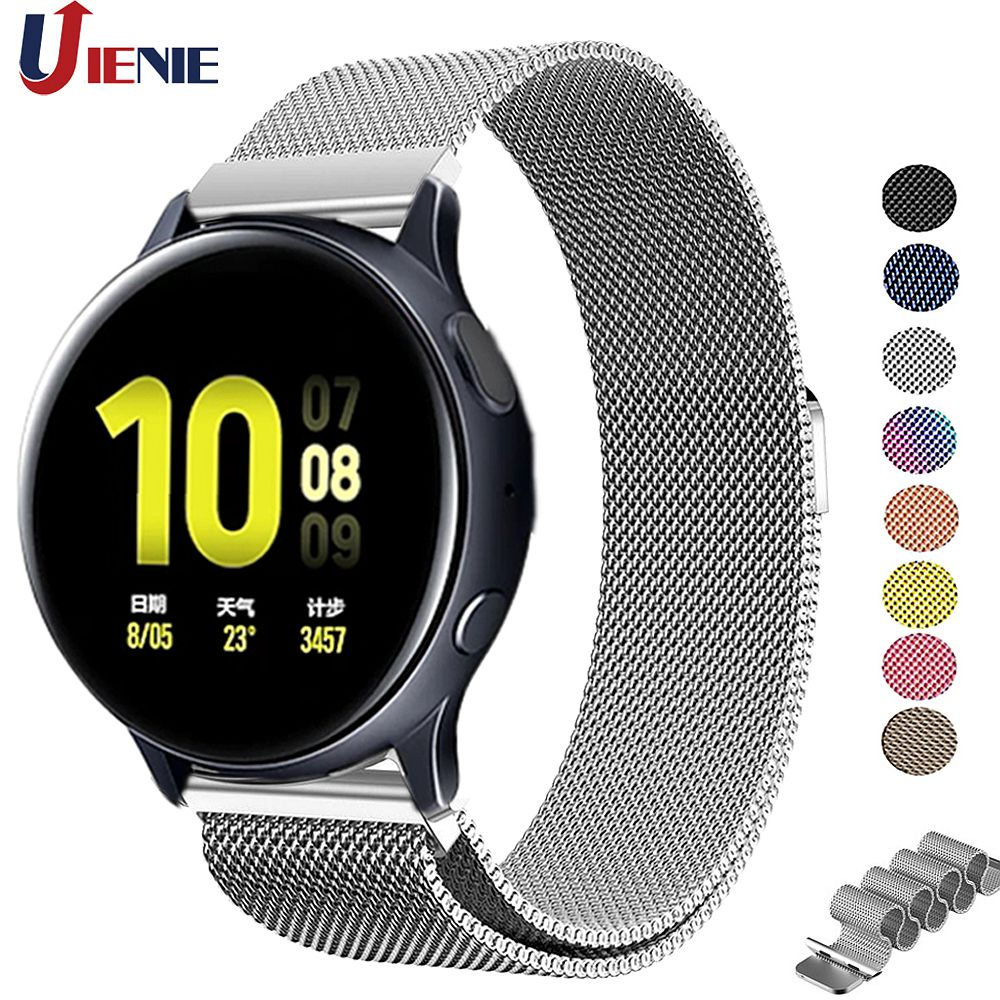 20mm Milanese Watchband Strap For Samsung Galaxy Watch Active 2 40/44mm/42mm Smart Bracelet Wristband Correa For Gear S2/Sport