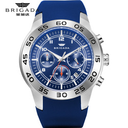 Brigada męskie zegarki Top marka luksusowy wodoodporny zegarek kwarcowy człowiek funkcja chronografu niebieski mężczyzna zegar relogio masculino 2019