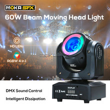 Beam Moving Head Stage Lights 60W Dmx Disco Light Fast Cooling Lcd Display For Club Shows Wedding 60w Led Moving Head Light