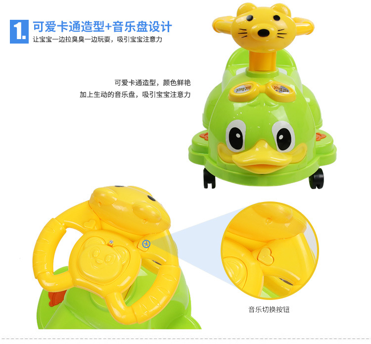 Toilet For Kids Baby CHILDREN'S Men And Women Infant Small Chamber Pot Kids Potty Toilet Urinal Will Wall-hung Urinal