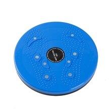 Фитнес тонкая поворотная пластина, поясная дисковая доска, магнитный баланс тела, вращающаяся доска, фитнес-инструмент для скручивания талии
