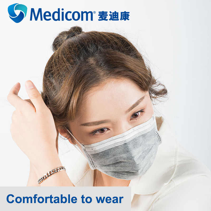 Medicom Medical Activated Carbon Filter Individual Package 30Pcs Disposable 4 Layers Non-Woven Anti Dust Mouth Mask Laboratory