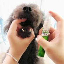DishyKooker Pet Dental Spray Smell Remove Odor Prevent Plaque Calculus Teeth Cleaning Mist for Dog Cat 30ml pet dog cat odor deodorant dog pet cat deodorant spray dog pet cat odor liquid perfume spray
