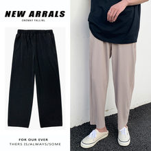 Pantalon plissé à jambes larges pour homme, Streetwear coréen, ample, Hip-hop, droit, à la mode, printemps été