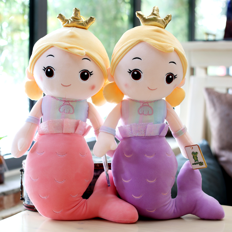 New Cute Crown Mermaid Plush Toy Doll Child Toy Girl Birthday Gift Home Decoration