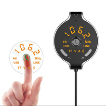 Dual USB Car Charger Bluetooth MP3 Round Digital Screen GV99