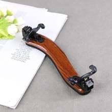 Плечевой упор для скрипки регулируемый Профессиональный полноразмерный