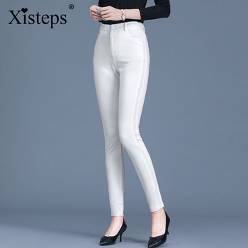 Xisteps 2020 New Autumn High Waist Comfortable Soft Knitted Fabric Women Pencil Pants Elegant Sexy Skinny Trousers Casual