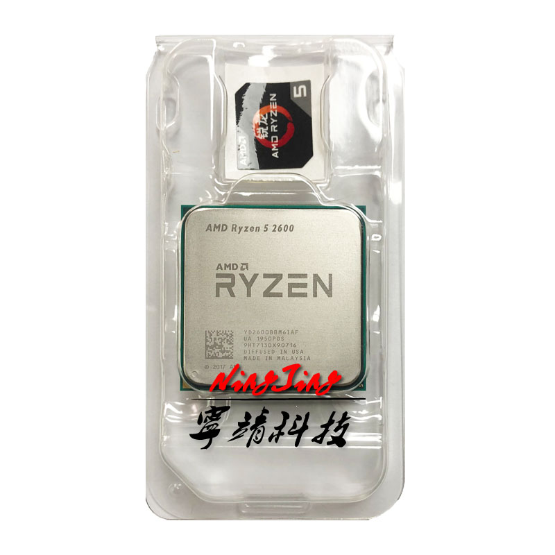 AMD CPU Processor R5 Twelve-Thread 2600-3.4 AM4 Six-Core Yd2600bbm6iaf-Socket Ghz